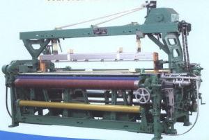 Flexible Tappet Rapier Loom (GA798-A)