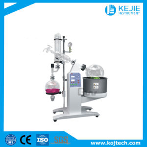 Rotary Evaporator/Laboratory Instrument/Rotary Flask/Heating Device pictures & photos