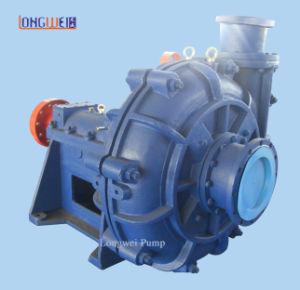 Horizontal Desulfurization Pump