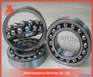 Professional Self-Aligning Ball Bearing (ARJG, SKF, NSK, TIMKEN, KOYO, NACHI, NTN)