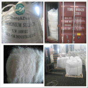 Ammonium Sulphate (N 21%) (caprolactam grade) (accept SGS or BV inspection) pictures & photos