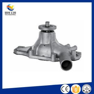 Hot Sell Cooling System Auto China Water Pump Price pictures & photos