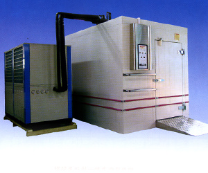 Cold Storage for Fruit and Vegetable Preservation (RXLK90)