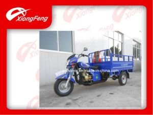 150cc 200cc 250cc New Design Air Cooled Cargo Tricycle Factory Direct Sales / 150cc Tricycle, Three Wheel Vehicle pictures & photos