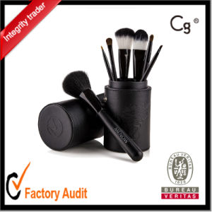 OEM Print Logo 7PCS Makeup Brush with Box Package pictures & photos