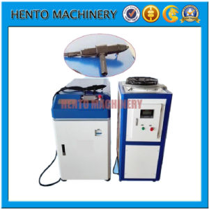 Competitive Laser Welding Machine Price China Supplier pictures & photos