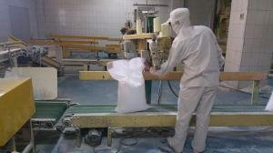 Manufacturer Price Dextrose Monohydrate/Powder Dextrose pictures & photos