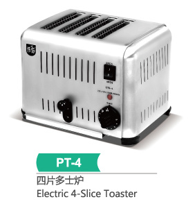 Toaster pictures & photos