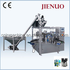 Automatic Rotary Coffee Milk Powder Packing Machine pictures & photos