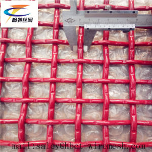 Lasting Long Crimped Wire Mesh pictures & photos
