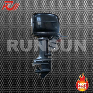 22HP Outboard Diesel Motor with Hood (D22V)