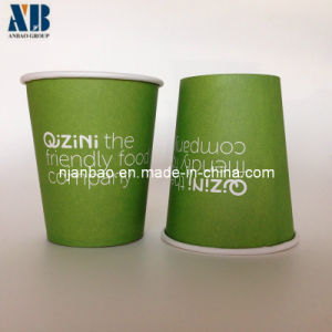 200ml High Quantity Paper Hot Coffee Cups
