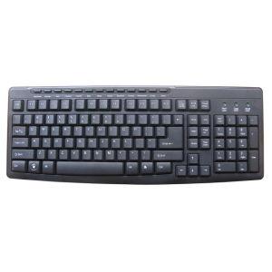 Multimedia Keyboard (IMB-2608)