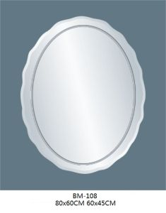 Bathroom Mirror Silver Glass Mirror pictures & photos