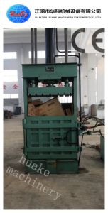 Waste Cotton Vertical Baler pictures & photos