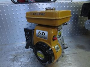 Huahe Gasoline Engine, Copy Robin Engine (HH20EY)