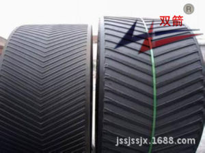 Ep200 15MPa Heat Resistant Rubber Conveyor Belt Manufacturer pictures & photos
