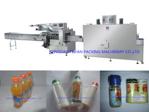 Automatic Group Bottles Heat Shrink Wrapping Machine pictures & photos