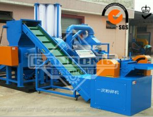 99% Separation Rate Waste Cable Recycling Machinery pictures & photos
