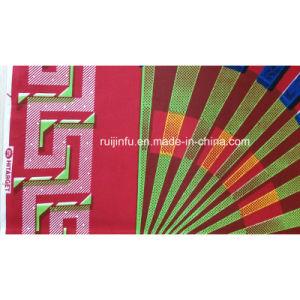 Veritable Real Wax, African Real Wax Prints