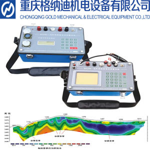 Resistivity Imaging, Electric Resistivity Tomograph, Wenner Survey, Geophysical Resistivity Meter Duk-2 Electrical Resistance Tomography, Ground Water Detection pictures & photos