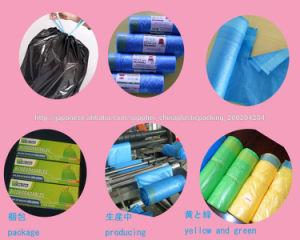 Plastic Indoor Bin Liners Drawstring Garbage Bag/Refuse Sack