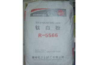 Dongfang Universal Grade TiO2 R-5566 pictures & photos