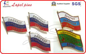 Wholesale Hared Enamel Pin Badges Lapel Pins Metal Badges pictures & photos