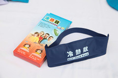 Waterproof CE Eye Hot/Cold Pack pictures & photos