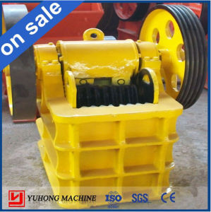 2015 Henan Yuhong Jaw Crusher Machines Break Stone pictures & photos