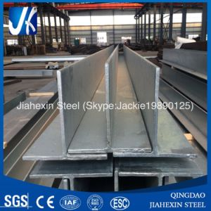 Australian Galvanized Steel T Bar/ T Lintel pictures & photos