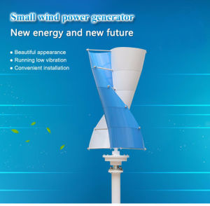 Cheap Wind & Solar Power System Turbine Hybrid Windmill Generator pictures & photos