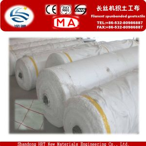 manufacturer Needle Punched Nonwoven Woven PP Pet Geotextile pictures & photos