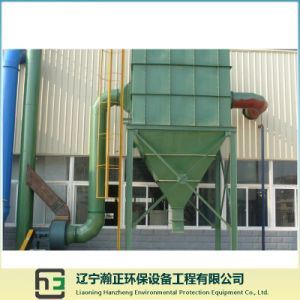 Frequency Furnace Air Flow Treatment-2 Long Bag Low-Voltage Pulse Dust Collector pictures & photos