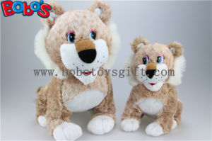 Cute Plush Sitting Position Leopard Toy Stuffed Wild Animal Leopard pictures & photos