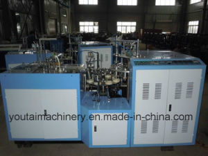 Fully Automatic Paper Cup Machine for Fruit Juice Cup pictures & photos