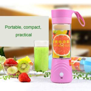 USB Electric Fruit Juicer Veg Citrus Blender Juice Cup pictures & photos