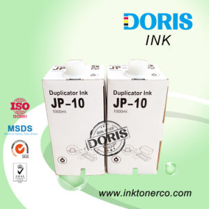 Compatible Digital Duplicator Ink Jp-10 for Ricoh & Gestetner pictures & photos