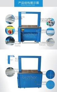 2015 Brother New Condition Automatic Strapping Machine with Roller Ap8060c pictures & photos