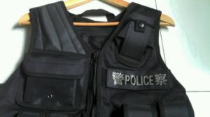 Summer Tactical Vest for Tracffic Police pictures & photos