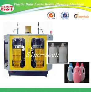 Plastic Bath Foam Bottle Blowing Machine pictures & photos