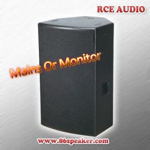 Multi-Function Full Range Professional Speaker 8 Inch PA Speaker