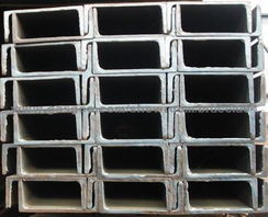 Carbon Mild Structural Steel U Channel pictures & photos