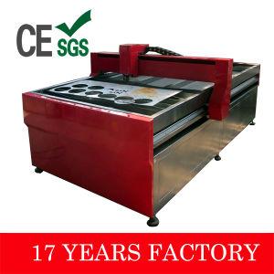 CNC Metal Cutting Machine / CNC Machine for Cutting Metal Steel / CNC Cutting Metal Machine pictures & photos