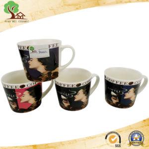 14 Oz Short V Shape Ceramic Mug pictures & photos