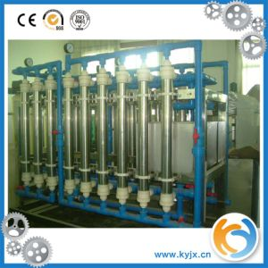 Water Treatment System for Mineral Water pictures & photos