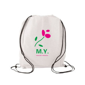 Fabric Storage Bags Thick Non-Woven Portable Shoe Bags (M. Y. D-035) pictures & photos