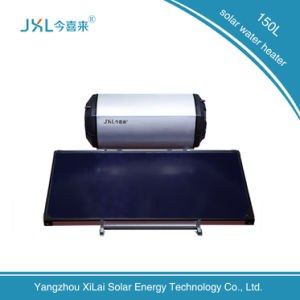 150L Supply High Quality Flat Plate Solar Water Heater pictures & photos
