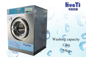 Coin Operated Washing Machine in Commercial Laundry Equipment for Self-Serives Laundry Shop pictures & photos