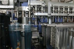 PLC Control 0.5L Pet Bottle Blowing Moulding Machinery pictures & photos